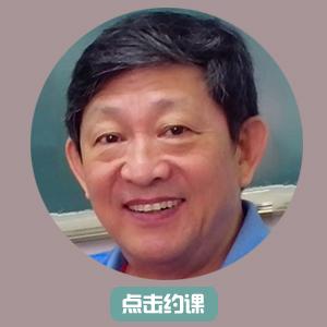 旅游法规研究专家岳老师