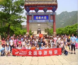 导游证考试科目信息丨导游证报名流程丨2020天津报考