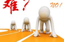 天津市学习导游的学校
