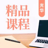 天津导游报名条件|考试要求|全国报名网址