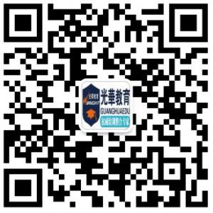 天津导游证培训机构